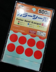 Round colour stickers from Daiso