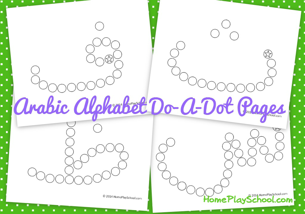 Free Printable: Arabic Alphabet Do-a-Dot Pages (ا To خ)