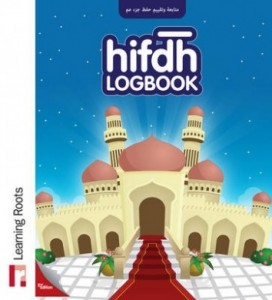 Hifdh Logbook from Learning Roots