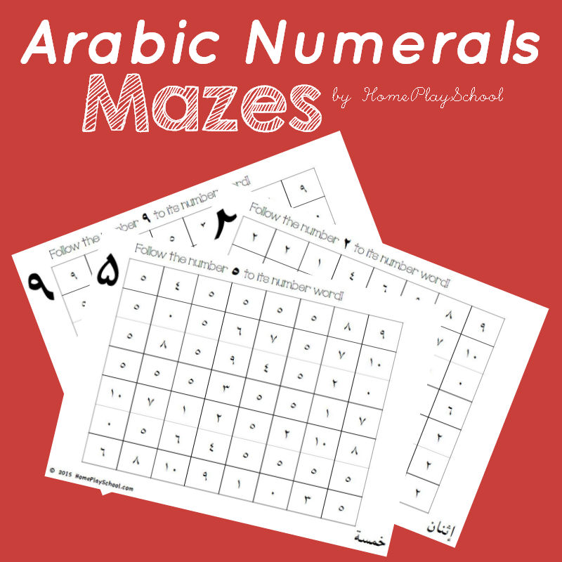 Arabic Numerals Mazes (١ to ١٠) by HomePlaySchool