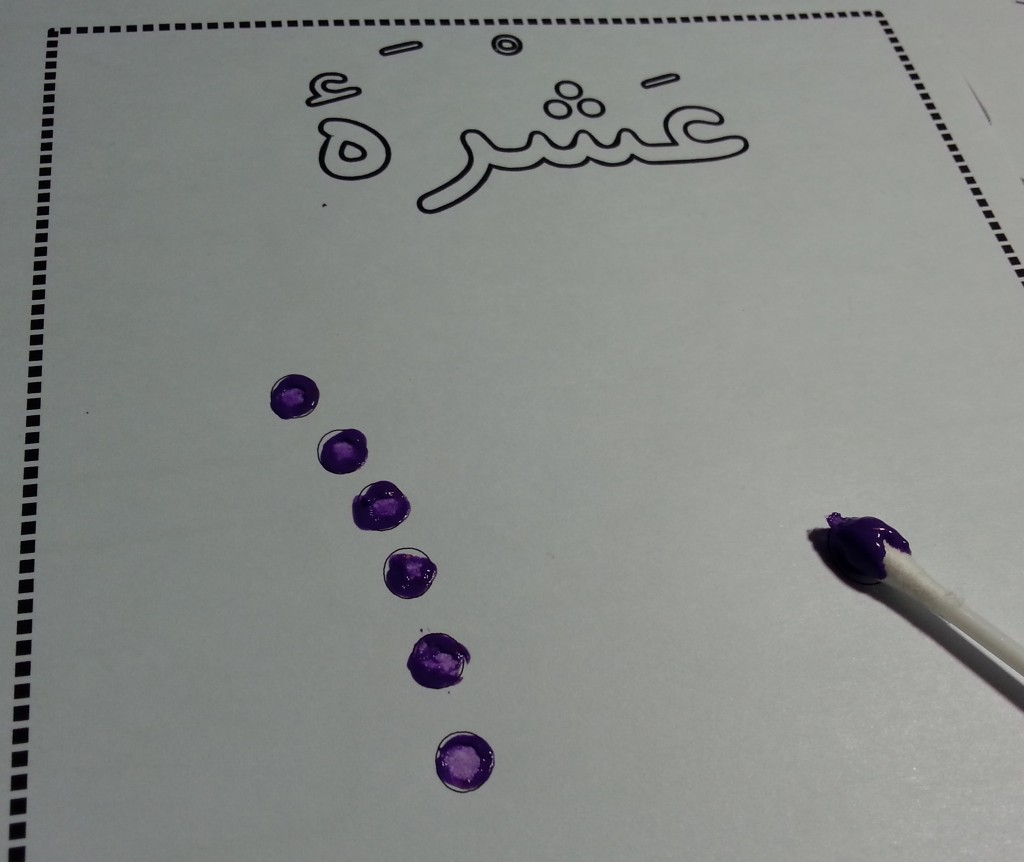 Arabic Numerals Q-tip Painting Cards