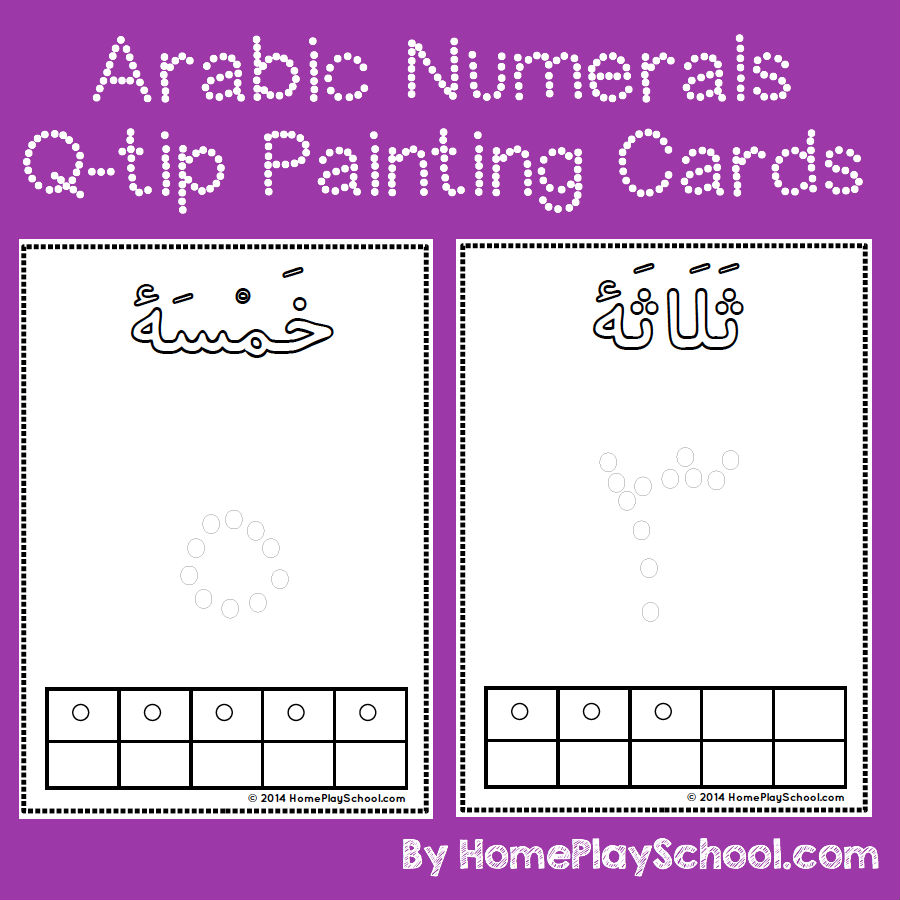 Arabic Numerals Q-tip Painting Cards (٠ to ١٠)