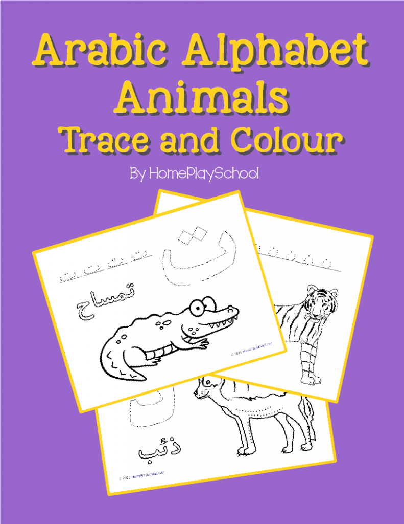 Arabic Alphabet - Animals Trace and Colour Printable