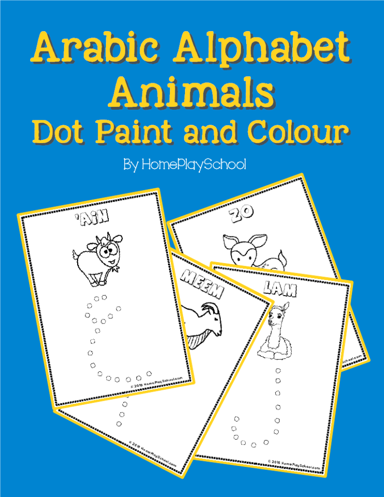 Arabic Alphabet - Animals Dot Paint and Colour